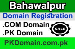 Domain Registration in Bahawalpur